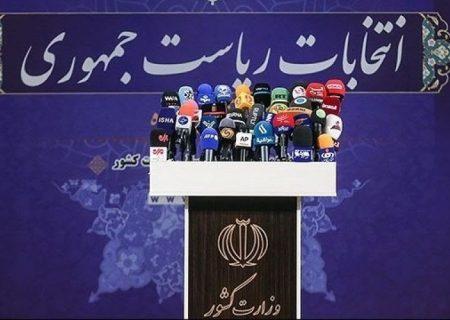 وزارت کشور اسامی نهایی نامزدهای تأییدصلاحیتشده انتخابات ریاستجمهوری را اعلام کرد.