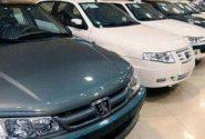 ارز رو به کاهش؛ شورای رقابت قیمت خودرو را گران کرد !!