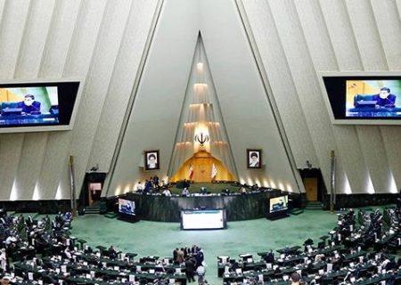 موافقت مجلس شورای اسلامی با ارسال گزارش عملکرد استانداری خوزستان به قوه قضائیه