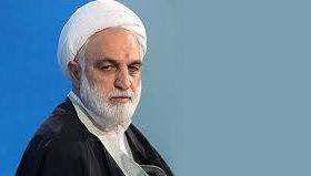 رهبر معظم انقلاب اسلامی در حکمی حجتالاسلام والمسلمین محسنی اژهای را به ریاست قوه قضائیه منصوب کردند