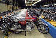 قیمت گذار موتور سیکلت کیست ؟