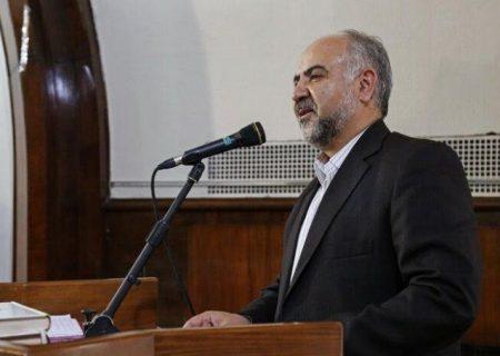 طی حکمی از سوی حجتالاسلام والمسلمین محسنیاژهای رئیس دستگاه قضا، محمدرضا صارمی به عنوان رئیس حوزه ریاست قوه قضائیه منصوب شد