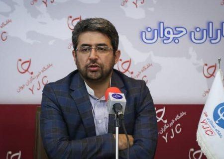 رئیس دفتر ریاست جمهوری در حکمی عباس هنرمند را به سمت معاون ارتباطات و اطلاعرسانی دفتر رئیس جمهور انتخاب کرد